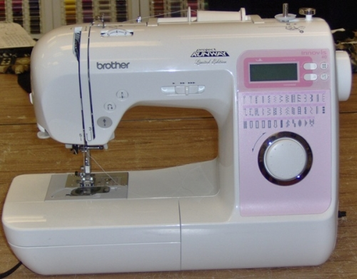 project runway sewing machine limited edition