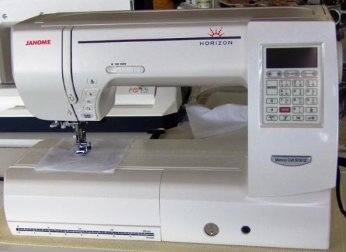 wide throat sewing machine